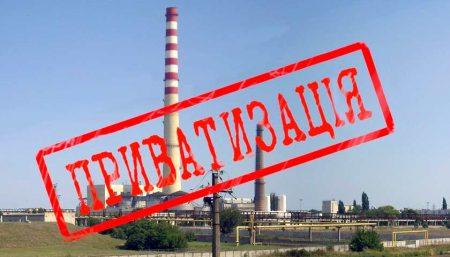 Фонд держмайна затвердив перелік об'єктів приватизації на Кіровоградщині