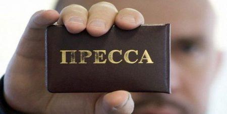 Двоє наших колег із Кропивницького отримали відзнаки Асоціації спортивних журналістів України