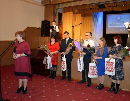 На Кіровоградщині визначили кращих вчителів-предметників року