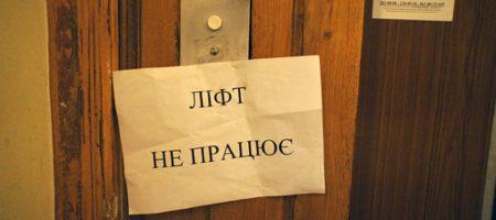 """""""Ліфтового маніяка"""" із Кропивницького посадили на 4 роки"""