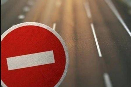У Кропивницькому зняли обмеження на в'їзд великовагового транспорту до міста