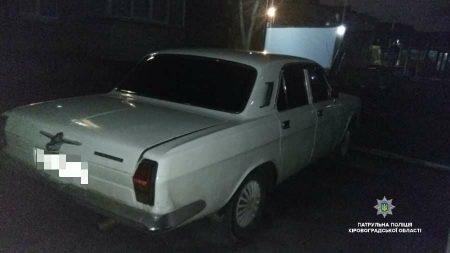 У Кропивницькому поліцейські затримали крадія автомагнітоли на місці злочину. ФОТО