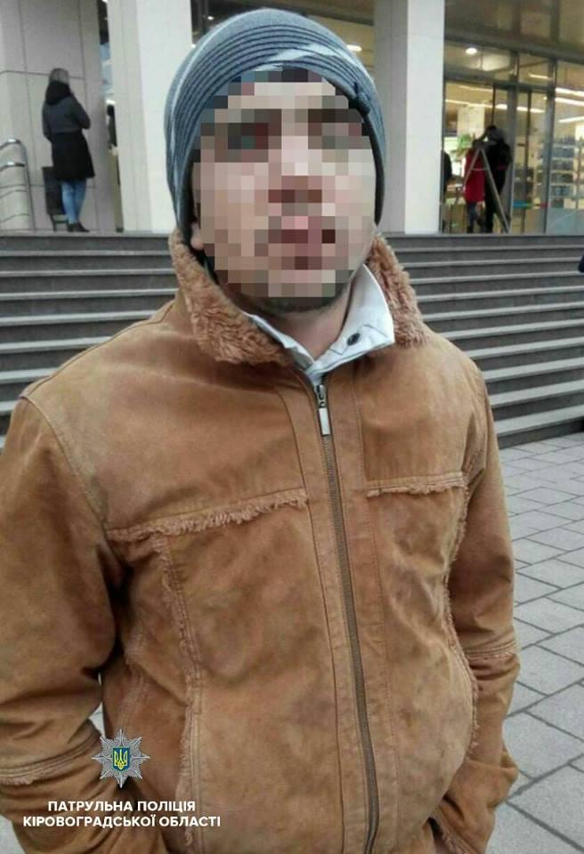 Без Купюр Кропивницький патрульний у свій вихідний затримав чоловіка, який перебував у розшуку. ФОТО Кримінал  розшук поліція Кропивницький