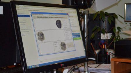 Отримати паспорт швидше: на Кіровоградщині розширили відділи Міграційної служби