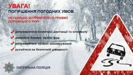 У Кропивницькому закривають в'їзд вантажівкам