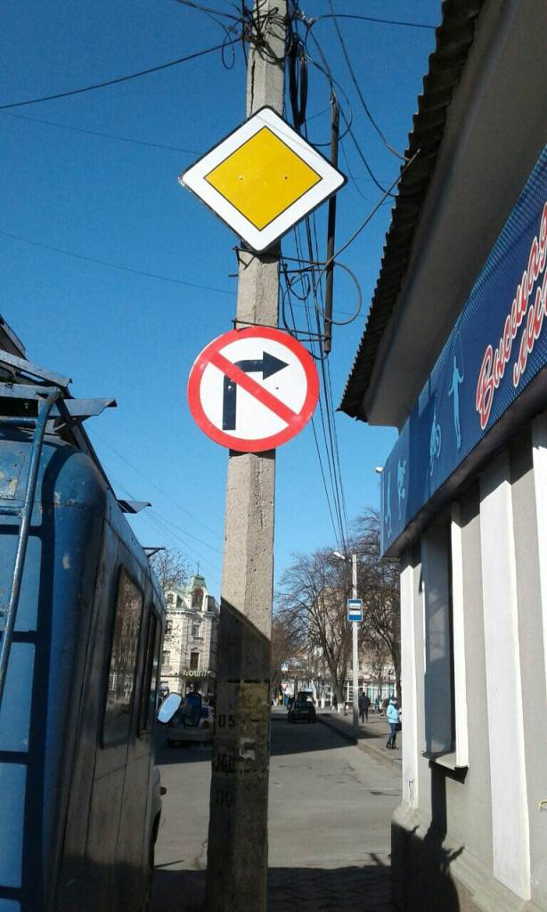Без Купюр По провулку Центральному відсьогодні односторонній рух За кермом  Кропивницький дорожній рух