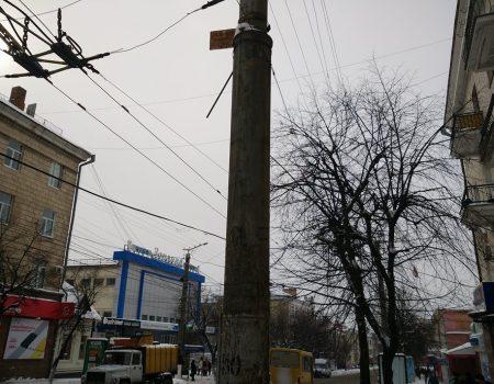 У Кропивницькому невідомі демонтували знак, через який оштрафували Райковича. ФОТО, ВІДЕО