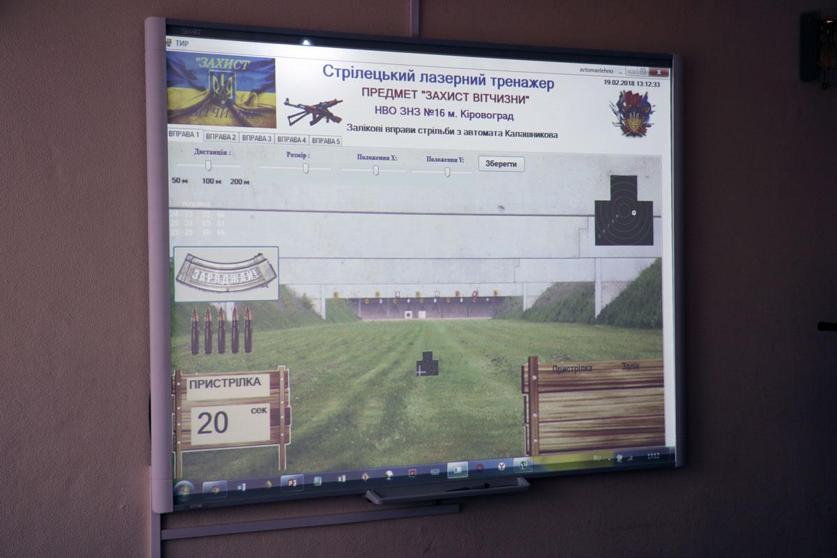 Міністр освіти перевірила пілотний проект нової школи в НВО №25 у Кропивницькому