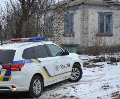 На Кіровоградщині двоє молодиків забили до смерті односельця. ФОТО