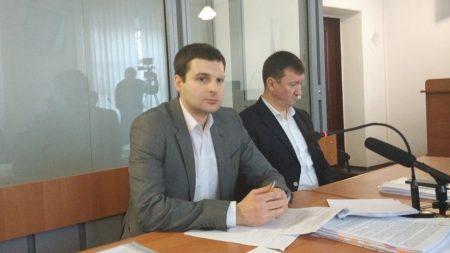 """Суд відхилив клопотання про обрання запобіжного заходу керівнику """"Кіровоградгазу"""""""