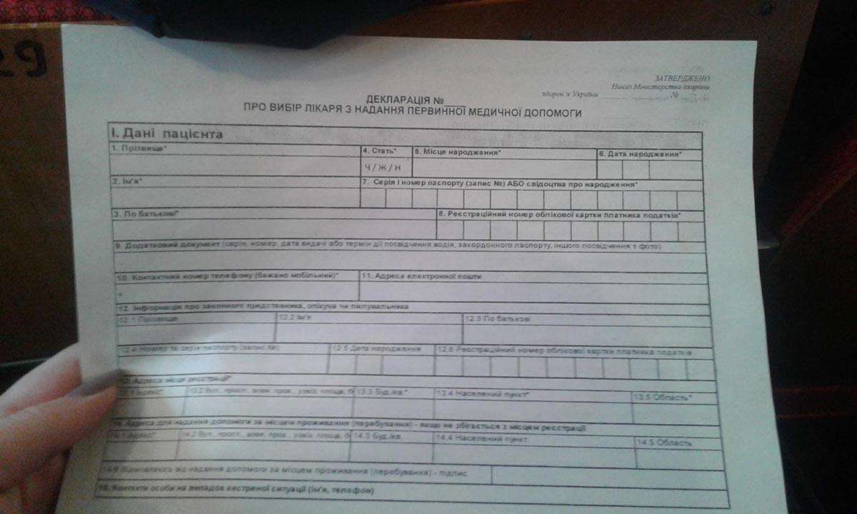 Без Купюр У Кропивницькому розповіли, які медичні послуги залишаться безкоштовними Здоров'я  медична реформа Кропивницький