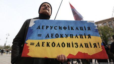 У Кропивницькому українізують рекламу й оголошення