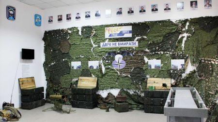 Кропивничан запрошують на екскурсію до музею легендарних кіборгів