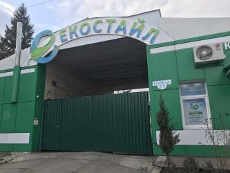 «Екостайл» пропонує перенести контейнерні майданчики в Кропивницькому з прибудинкових територій 1 - Життя - Без Купюр