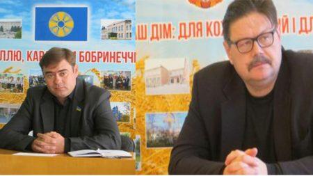 Колишнього очільника Бобринецької РДА та його першого зама судитимуть за звинуваченням у корупції