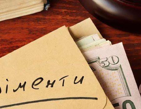 В Україні збільшився мінімальний рекомендований розмір аліментів