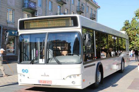 Кропивницький: детальний графік руху автобусів