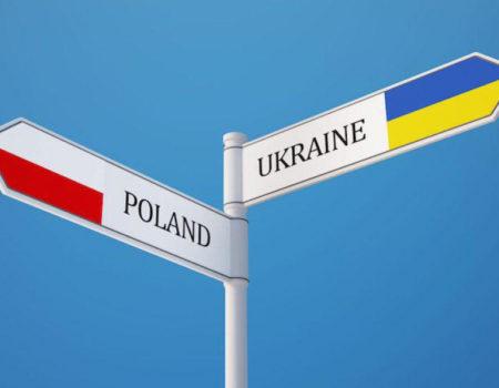 У відповідь на польський закон