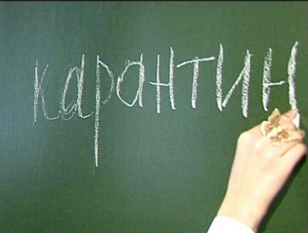 У шести школах Кропивницького оголошено карантин