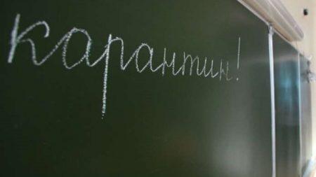 Школи Кропивницького припинили навчальний процес через карантин