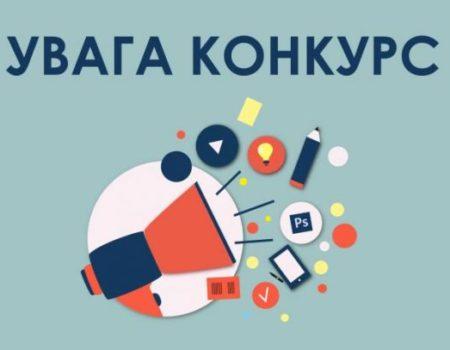 """Кропивницька школа вийшла до півфіналу українсько-фінського експерименту """"Змінитися за 7 днів"""""""
