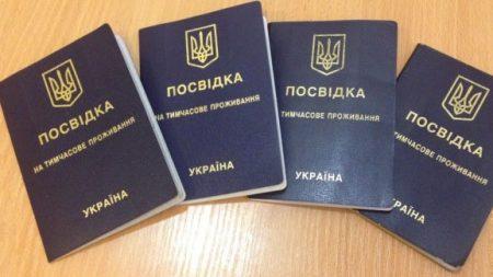 У Кропивницькому посадовці РАЦСу і медустанови наживались на легалізації іноземців