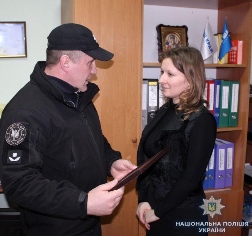 У Кропивницькому відзначили волонтерів, які опікуються батальйоном «Святослав». ФОТО - 1 - Благодійність - Без Купюр