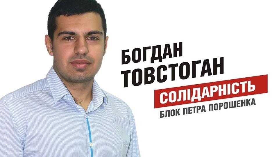 Депутат міськради Кропивницького склав повноваження