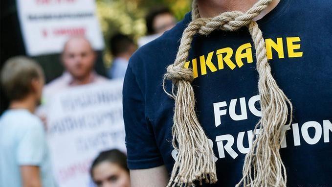 Як нардепи від Кіровоградщини голосували за відміну е-декларування для громадськості