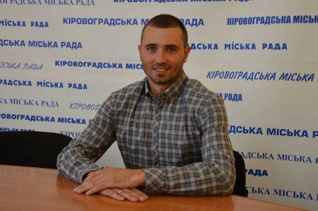 Спецінспекція Кропивницького проведе рейди з перевірки пошкоджень асфальтового покриття