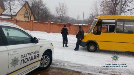 У Кропивницькому затримали п'яного водія маршрутки з рівнем алкоголю в крові в 11 разів вище норми. ФОТО