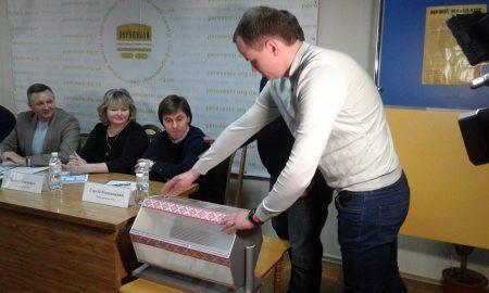 Кропивницькі школи отримали можливість виграти 200, 100 та 50 тисяч гривень на спортивне обладнання