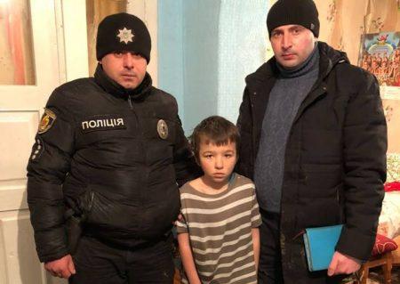 На Кіровоградщині поліцейські врятували 9-річного хлопчика. ФОТО