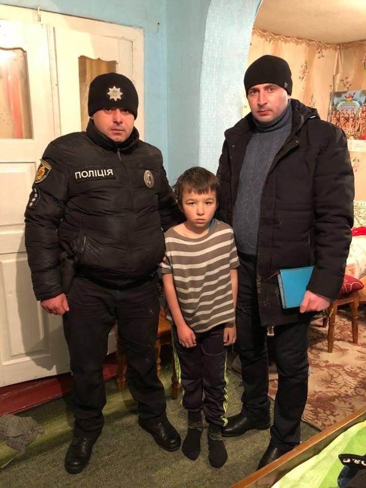 Без Купюр На Кіровоградщині поліцейські врятували 9-річного хлопчика. ФОТО Життя  яма хлопець поліція Новоархангельськ