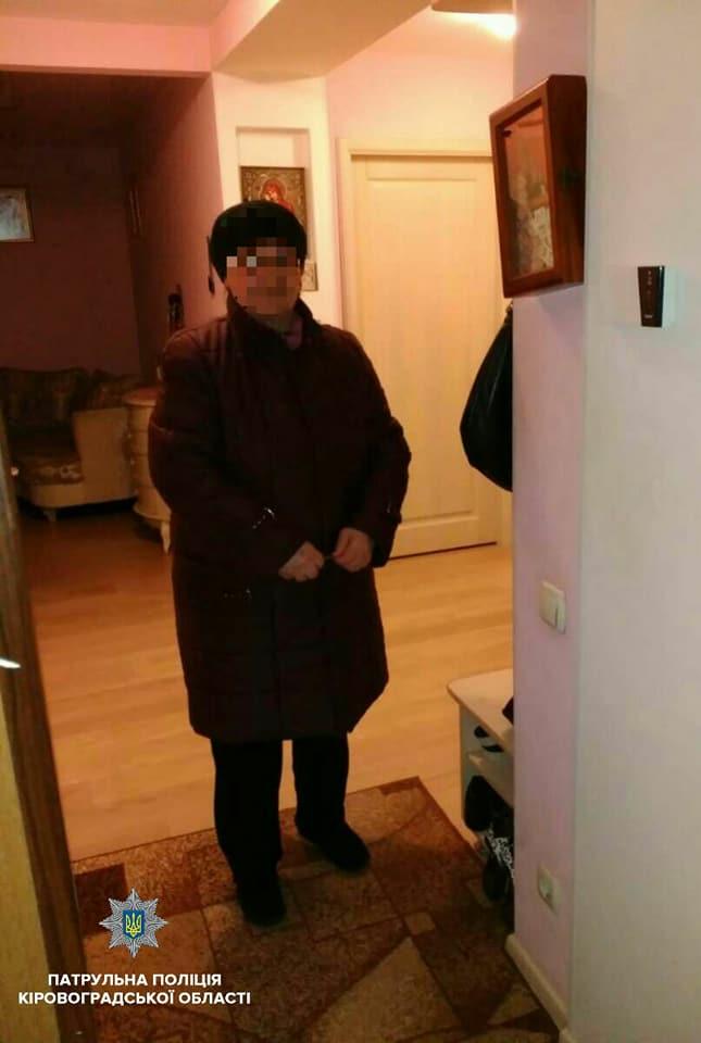 Без Купюр Кропивницькі патрульні знайшли будинок жінки, яка забула до нього дорогу. ФОТО Життя  Патрульна поліція Кропивницький