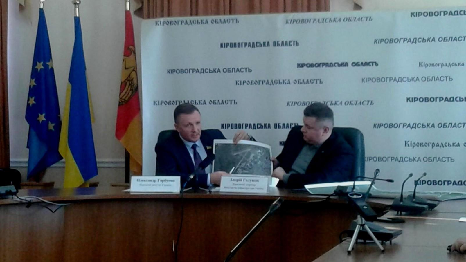 Без Купюр У Кропивницькому знову обіцяють відновити роботу аеропорту і зробити його міжнародним Події Політика Проекти  Кропивницький інфраструктура аеропорт