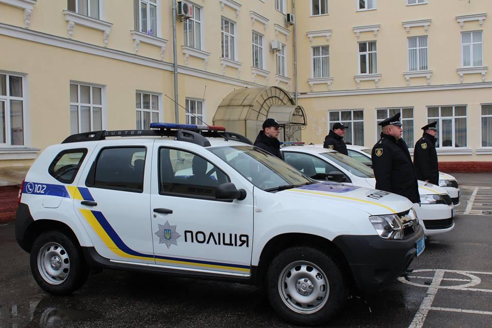 Без Купюр Поліцейські Кіровоградщини отримали 11 нових автомобілів. ФОТО Життя  поліція Кропивницький