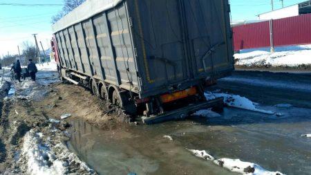 Блокування траси Кропивницький – Миколаїв знято