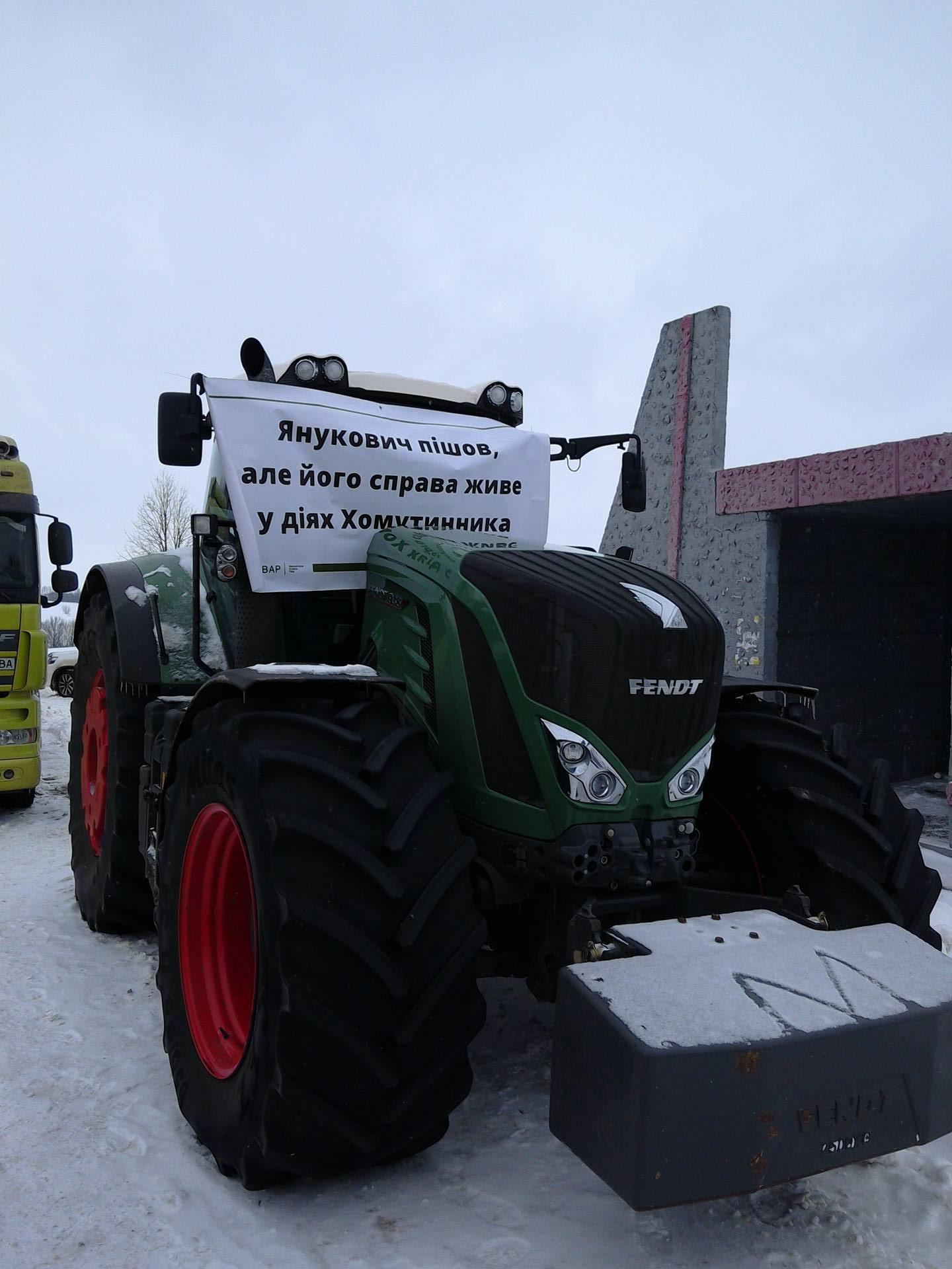 Під Новоархангельськом годину близько ста машин чекали на завершення акції аграріїв. ФОТО. ВІДЕО - 4 - Бізнес - Без Купюр