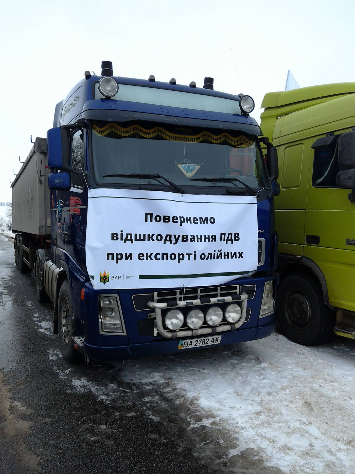 Під Новоархангельськом годину близько ста машин чекали на завершення акції аграріїв. ФОТО. ВІДЕО - 5 - Бізнес - Без Купюр