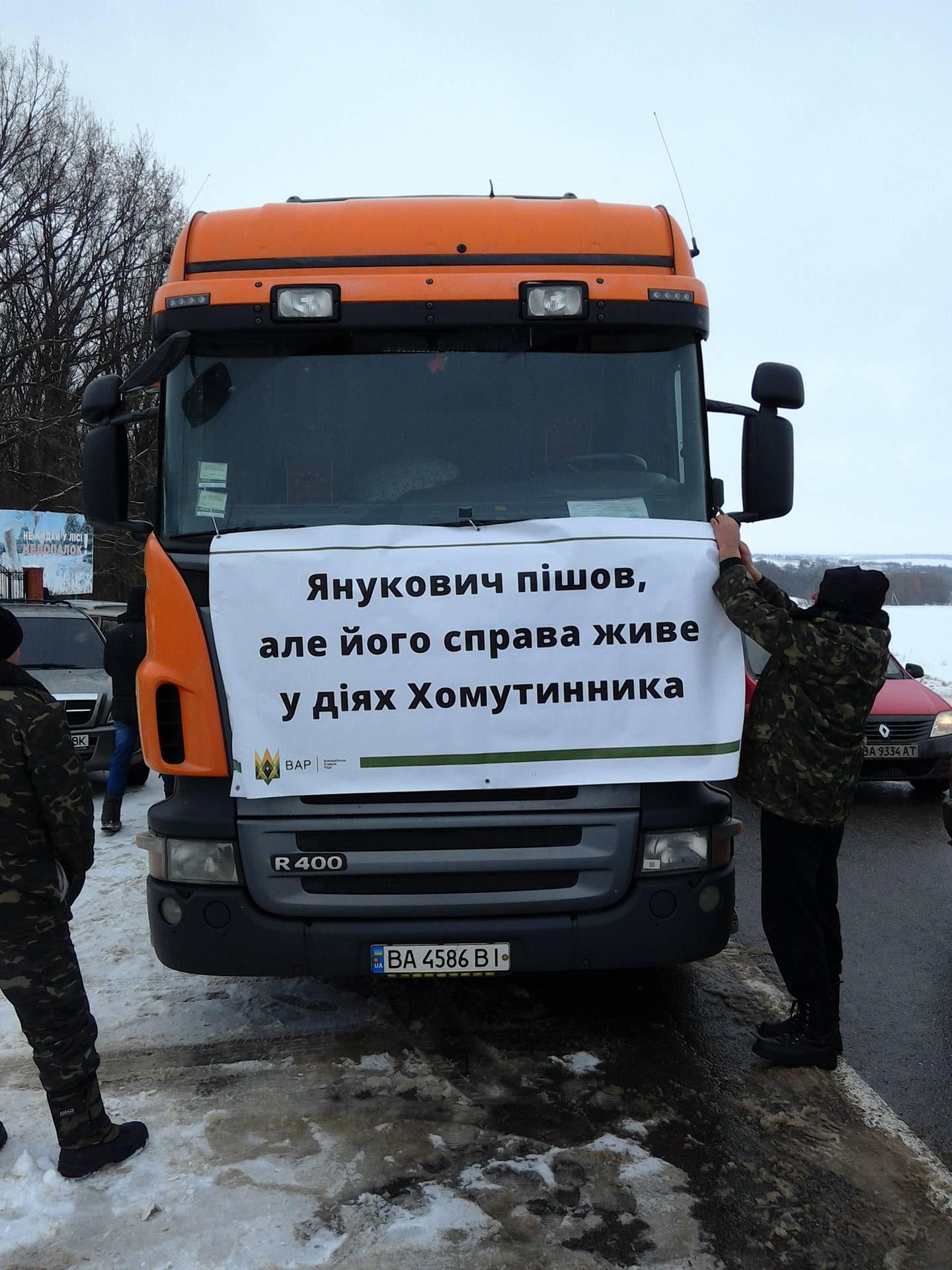 Під Новоархангельськом годину близько ста машин чекали на завершення акції аграріїв. ФОТО. ВІДЕО - 6 - Бізнес - Без Купюр