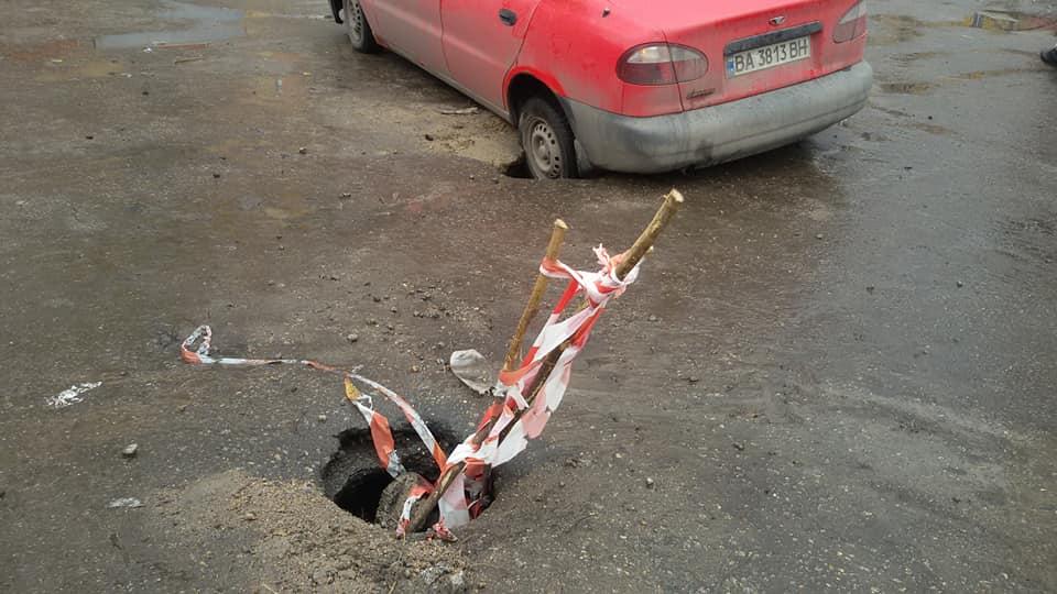 Без Купюр У Кропивницькому колесо автомобіля провалилося під асфальт. ФОТО, ВІДЕО За кермом  Кропивницький кафе Daewoo