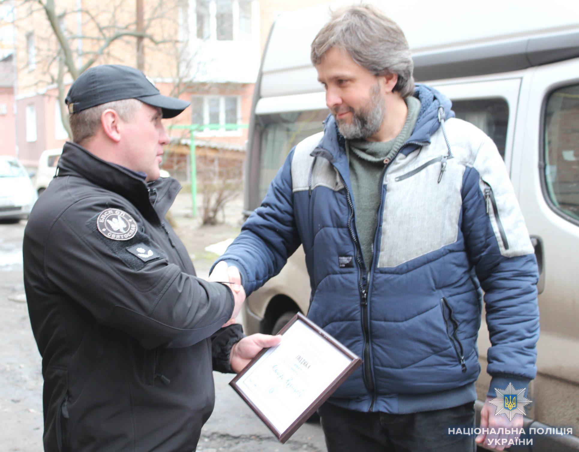 У Кропивницькому відзначили волонтерів, які опікуються батальйоном «Святослав». ФОТО - 2 - Благодійність - Без Купюр
