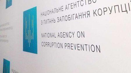 НАЗК перевірить декларації судді з Кропивницького