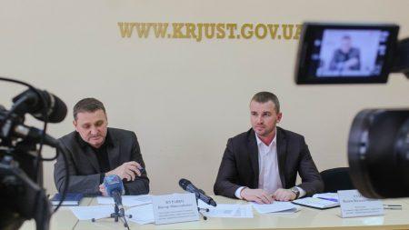 """Впровадження закону """"про аліменти"""" на Кіровоградщині: основні цифри"""