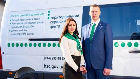 На Кіровоградщині працюватимуть мобільні сервісні центри МВС. ГРАФІК