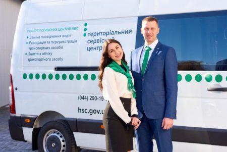 На Кіровоградщині розпочали роботу пересувні сервісні центри МВС