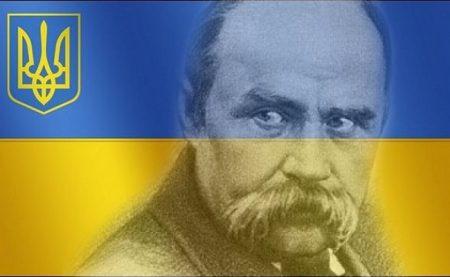 У Кропивницькому відбудеться мітинг до дня народження Тараса Шевченка