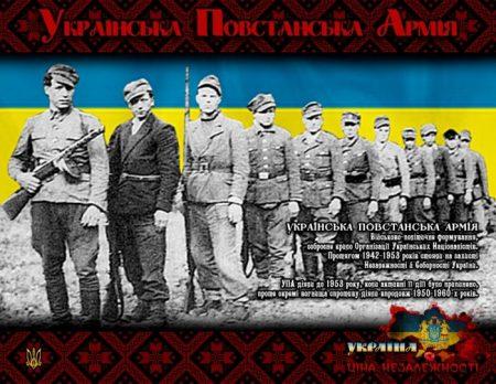 У краєзнавчому музеї Кропивницького відкрили виставку, присвячену УПА