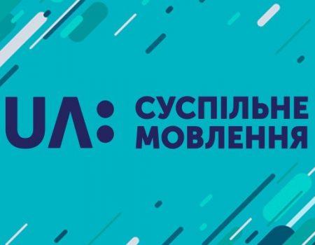 На Кіровоградщині скоротили працівників обласної телерадіокомпанії та закрили популярні програми